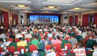 2016•渭商大会成功举办 共谋丝路新发展