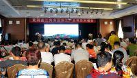 黄河金三角食品加工产业项目对接会在大荔县举行(高清组图)