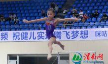 2016年全国少年体操总决赛男子12岁、女子11岁组资格赛开赛(组图)