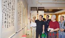 李长通个人书法作品展在渭南市政协举行(高清组图)