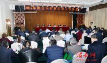渭南市新年招商引资目标:力争到位资金突破710亿(高清组图)