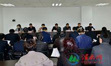 渭南市召开2017年全市司法行政工作会议(高清组图)