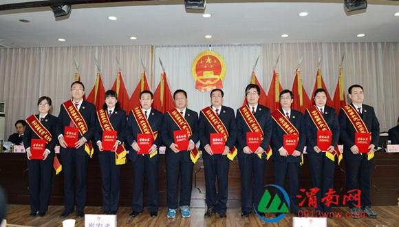 渭南市检察院召开全市检察长会议(高清组图)