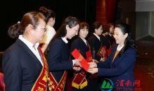渭南市档案工作会议召开 提质增效创新业(高清组图)