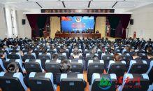 2017年渭南市公安队伍建设工作会议召开(高清组图)