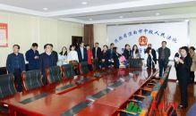 """""""两代表一委员""""和群众代表走进渭南市直政法部门(高清组图)"""