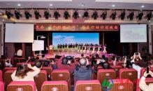 """""""中国好老师""""公益行动在北塘实验小学继续开展(高清组图)"""