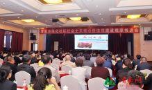 渭南市召开深化社区社会主义核心价值观建设观摩推进会(高清组图)