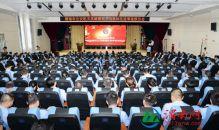 渭南市公安机关英雄模范立功集体先进事迹报告会举行(高清组图)