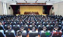 """渭南公安""""三个不发生""""创建活动全省第一 一批先进单位和个人受表彰(高清组图)"""