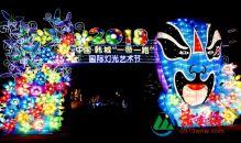 韩城国际灯光艺术节开幕,陕西网记者带你赏阅灯光美景!(高清组图)