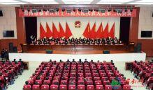渭南市临渭区第十八届人民代表大会第二次会议胜利闭幕(高清组图)