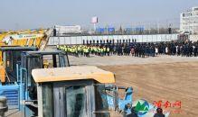 渭南市2018年118个项目集中开工 总投资470亿元(高清组图)