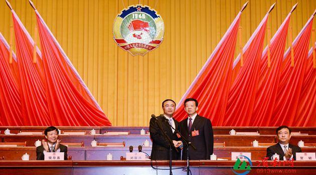 政协渭南市委员会第五届第三次会议闭幕 吴蟒成当选政协主席(高清组图)