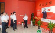 渭南市统计局赴延安参观学习(高清组图)