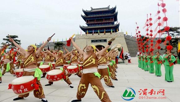 陕西省第七届少数民族传统体育运动会在韩城开幕(高清组图)
