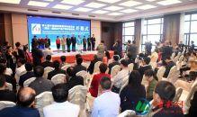 第七届中国西部跨采会(渭南)国际农产品产销对接会在渭南蒲城开幕(组图)