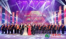 最美的赞歌献给你 渭南市隆重举办首届见义勇为颁奖晚会(高清组图)