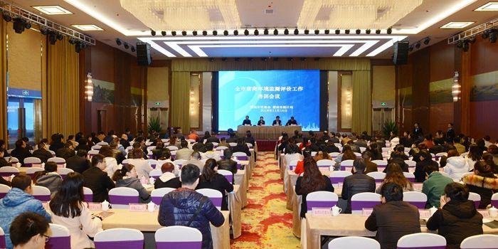 渭南市召开营商环境监测评价业务培训会议(组图)