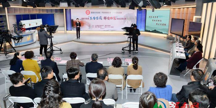 """渭南市档案局举办首届""""兰台宝藏 解读档案""""电视分享比赛(组图)"""
