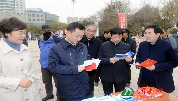 渭南市开展2018年国家宪法日暨宪法宣传周活动(组图)