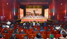 渭南市税务局举办全市税务系统颂改革·迎新春文艺汇演(组图)