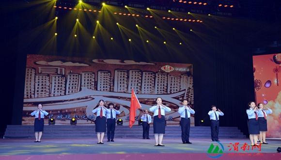 渭南市税务局举办全市税务系统?#35848;?#38761;·迎新春文艺汇演(组图)