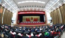 韩城市第十八届人民代表大会第四次会议举行第二次全体会议(高清组图)
