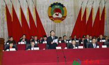 政协韩城市第十三届委员会第三次会议闭幕(高清组图)