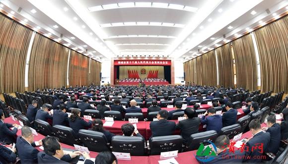 韩城市十八届人大四次会议胜利闭幕 褚锦锋主持并作重要讲话(高清组图)