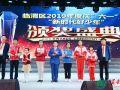 """临渭区举行2019年度庆""""六一""""暨""""新时代好少年""""颁奖盛典(组图)"""