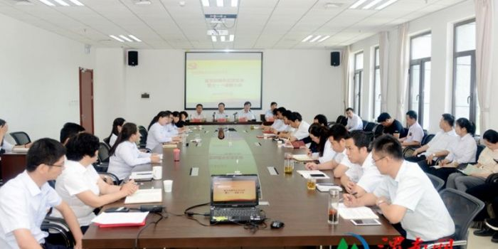 渭南市统计局党总支召开建党98周年纪念活动暨七一表彰大会(组图)