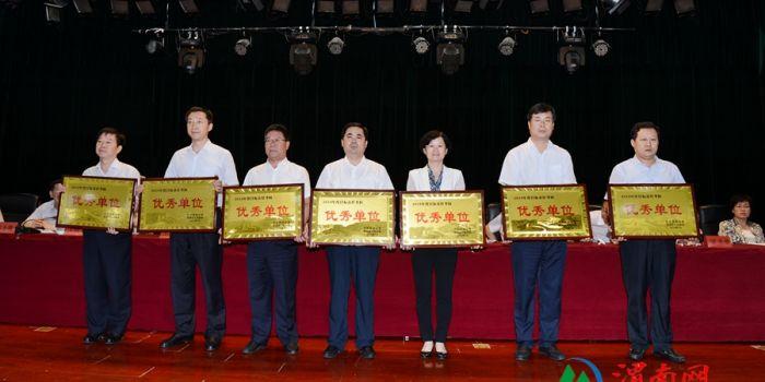 渭南市召開年度目標責任考核總結表彰會(組圖)