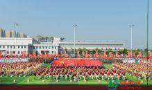 临渭区万人文体展演气势恢宏 欢庆新中国成立70周年(高清组图)