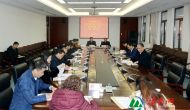 渭南市委全面依法治市委员会执法协调小组召开第一次会议(组图)