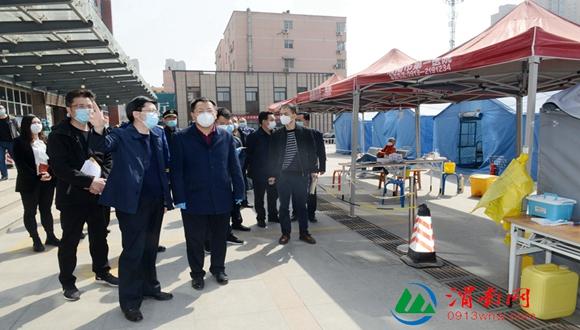 省安委办第三督查组来临渭区督查涉疫场所安全防范工作(组图)