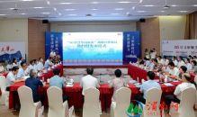 """""""5G智慧华山旅游""""战略合作协议签约暨发布仪式在华阴举行(组图)"""