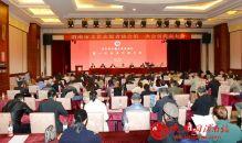 渭南市文艺志愿者协会正式成立(高清组图)