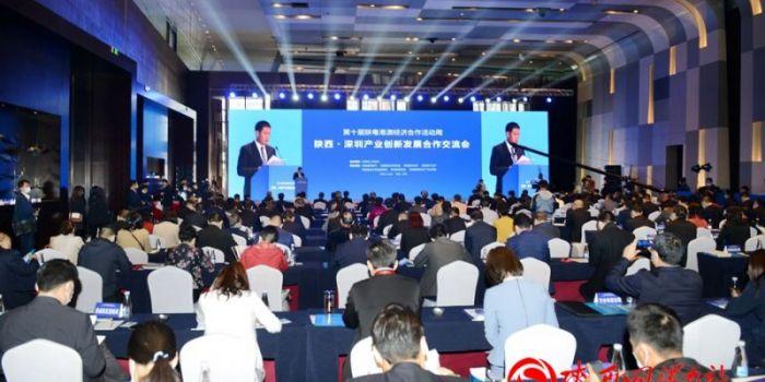 陕西·深圳产业创新发展合作交流会在深圳举办(组图)