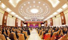 政协渭南市临渭区第十五届委员会五次会议胜利闭幕(组图)