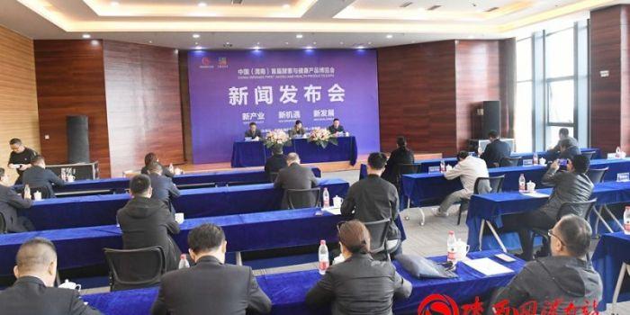 中国(渭南)首届酵素与健康产品博览会5月中旬在经开区举办(高清组图)
