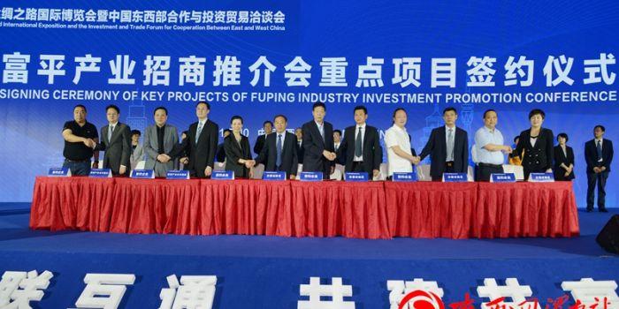 聚焦第五届丝博会:富平签约招商项目33个  总金额220.65亿元(组图)